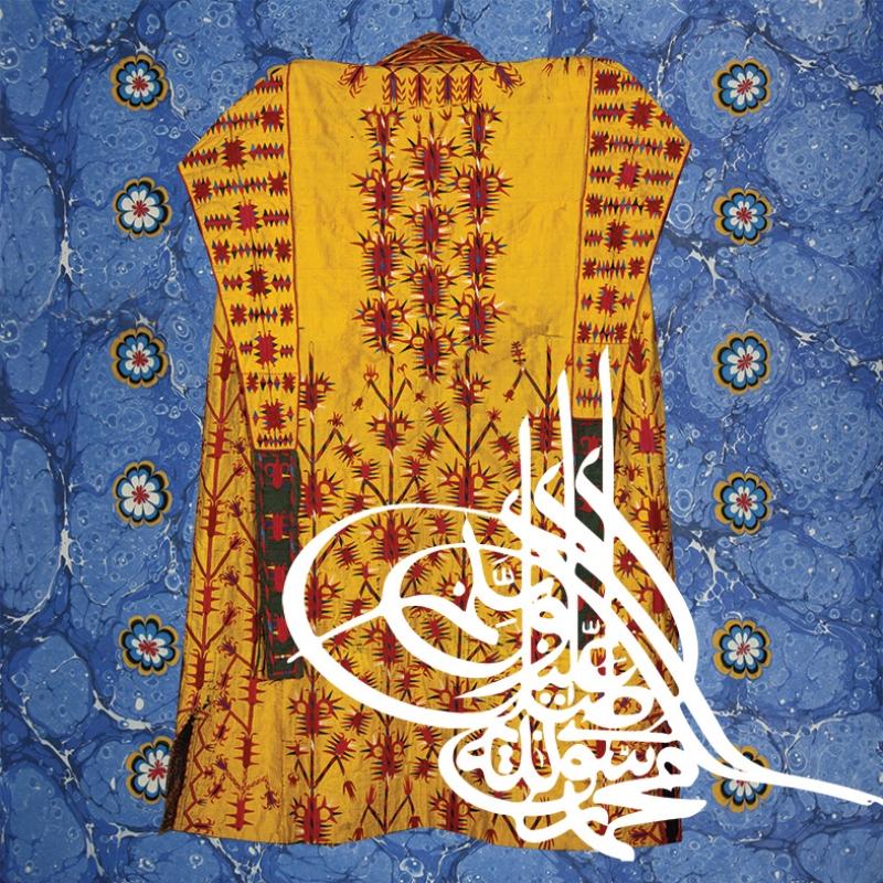 Kaftan Ebru ve Tuğra Osmanlı ve İslami Exclusive Kanvas Tablo
