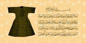 Kaftan ve Fatiha Suresi Osmanlı ve İslami Exclusive-5- Kanvas Tablo