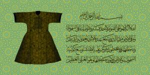 Kaftan ve Fatiha Suresi Osmanlı ve İslami Exclusive-6- Kanvas Tablo
