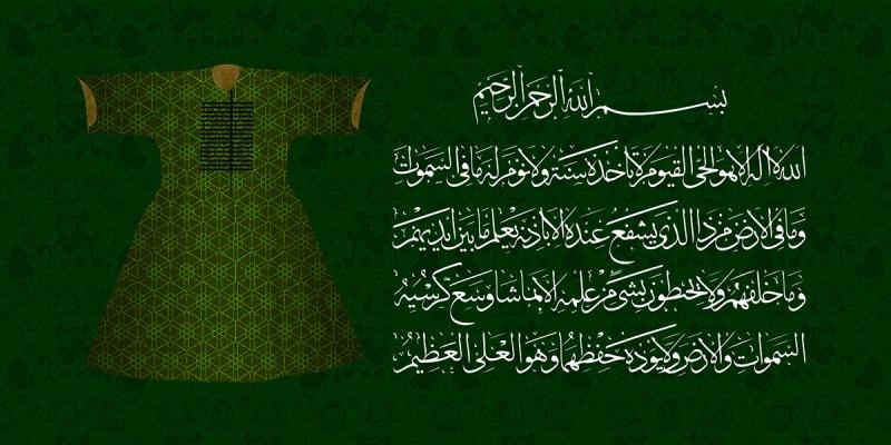 Kaftan ve Fatiha Suresi Osmanlı ve İslami Exclusive-7- Kanvas Tablo