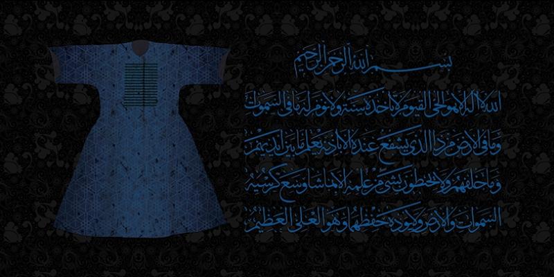 Kaftan ve Fatiha Suresi Osmanlı ve İslami Exclusive Kanvas Tablo