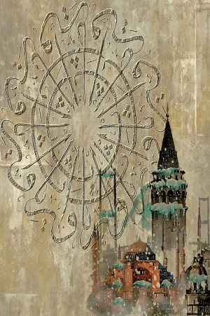 Kaligrafi İstanbul-1 Dini Temalı Kanvas Tablo
