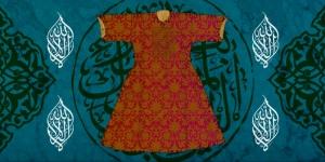 Kelime-i Tevhid ve Kaftan Osmanlı ve İslami Exclusive Kanvas Tablo