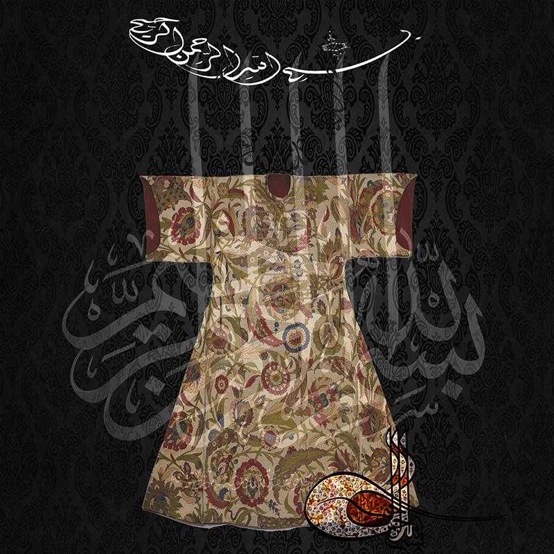Kelimei Saadet Allah cc, Hat Kaligrafi, Tuğra Osmanlı Kaftan-1 Osmanlı Dini İnanç Kanvas Tablo