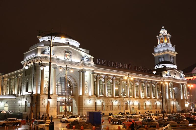 Kievksy Vokzal Tren Istasyonu Moskova Dünyaca Ünlü Şehirler Kanvas Tablo