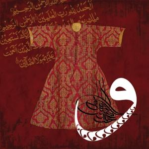 Kırmızı Kaftan ve Vav Osmanlı ve İslami Exclusive Kanvas Tablo