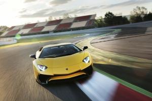 Lamborghini Aventador SV Otomobil Araçlar Kanvas Tablo