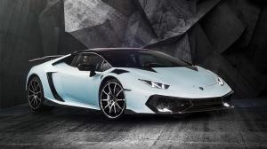 Lamborghini Huracan 5 Spor Otomobil Araçlar Kanvas Tablo