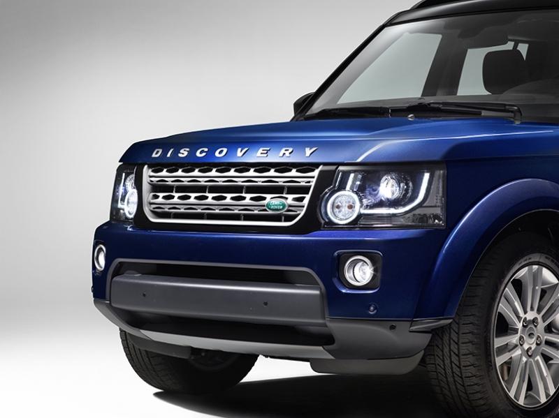 Land Rover Discovery Otomobil Araçlar Kanvas Tablo