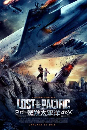 Lost In The Pacific-2016 Film Afişi Sinema Kanvas Tablo