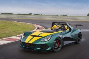 Lotus 3 Otomobil Araçlar Kanvas Tablo