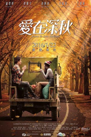 Love In Late Autumn China-2016 Film Afişi Sinema Kanvas Tablo
