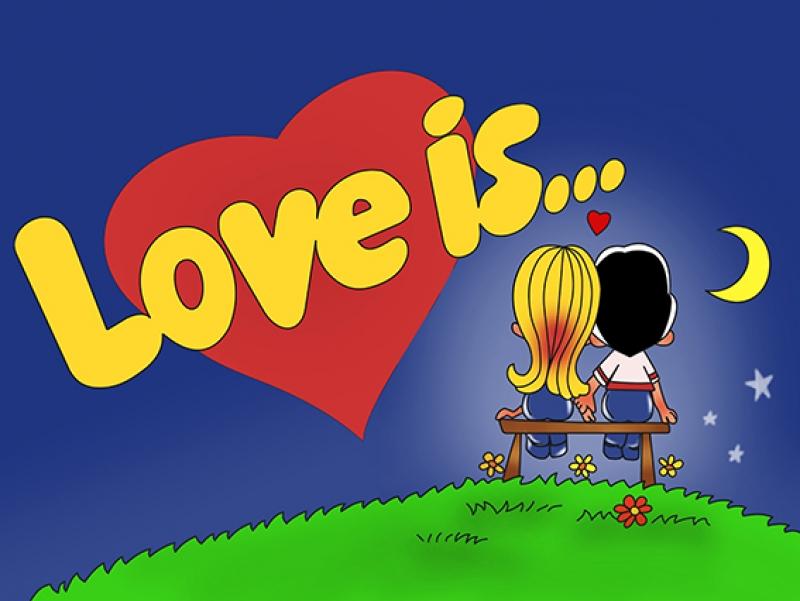Love İs Sakız Aşk & Sevgi Kanvas Tablo