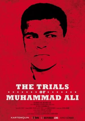 Muhammed Ali Ünlü Yüzler Kanvas Tablo 4