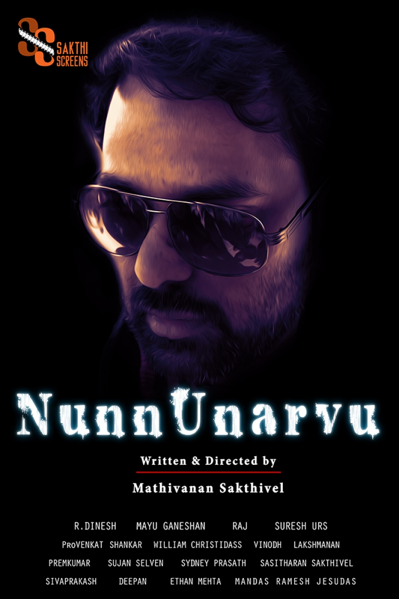 NunnUnarvu Film Afişi Sinema Kanvas Tablo