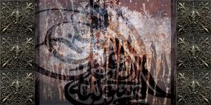 Oldstyle Osmanlı Tuğrası Osmanlı ve İslami Exclusive Kanvas Tablo