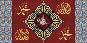 Osmanlı Desenleri ve Tuğra Osmanlı ve İslami Exclusive Kanvas Tablo