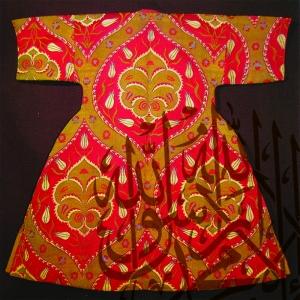 Osmanlı Kaftan Allah Hat Osmanlı ve İslami Exclusive Kanvas Tablo
