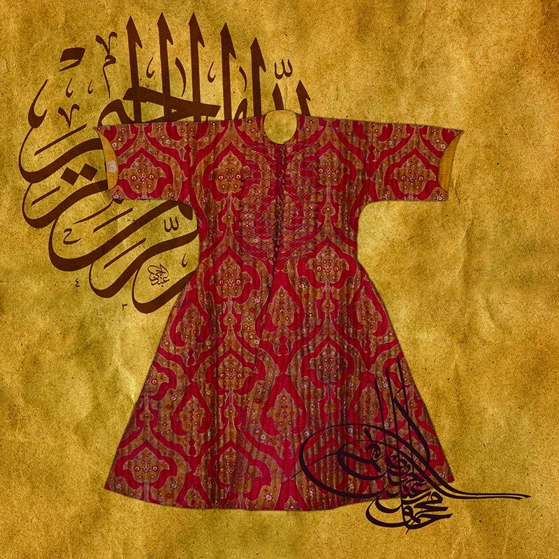 Osmanlı Kaftan ve Tuğra Osmanlı ve İslami Exclusive-2 Kanvas Tablo
