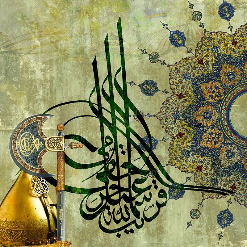 Osmanli Padişah Miğferi ve Baltası Tuğra-2-Osmanlı İslami Sanat Kanvas Tablo