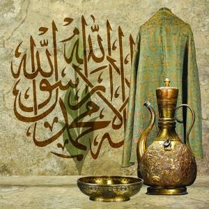 Osmanli Sarayinda Kullanilan İbrik Kase Kaftan İslami Exclusive Kanvas Tablo