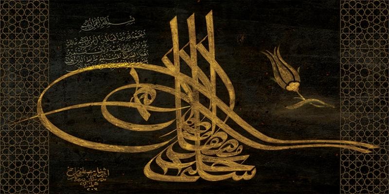 Osmanlı Tuğra ve Fatiha Suresi Osmanlı ve İslami Exclusive Kanvas Tablo