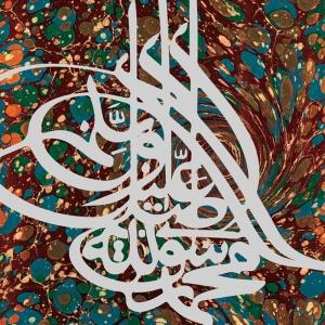 Osmanlı Tuğrası ve Ebru Osmanlı ve İslami Exclusive Kanvas Tablo