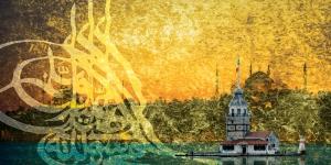 Osmanlı Tuğrası ve Kız Kulesi Osmanlı ve İslami Exclusive Kanvas Tablo