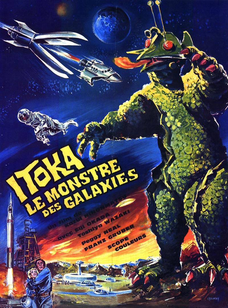Retro Eski Poster Afiş Canavar Uzaylı Kanvas Tablo