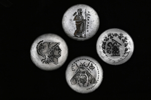 Roma Eski Bozuk Paralar, Sikkeler Modern Sanat Kanvas Tablo