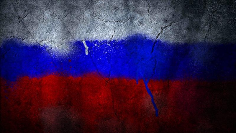 Rusya Bayrak Kanvas Tablo