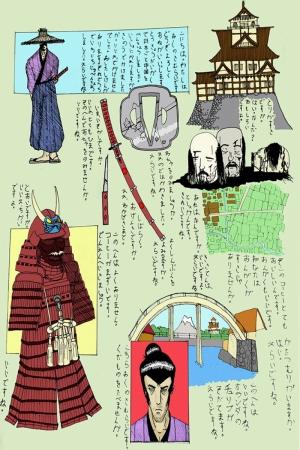Samuray Savasçı Kıyafetleri Maskesi-96 Japonya Modern Sanat Kanvas Tablo