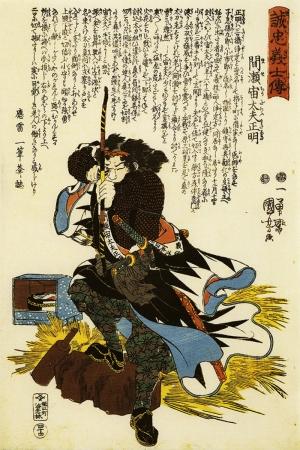 Samuray Savaşçı Maskesi-77 Japonya Modern Sanat Kanvas Tablo