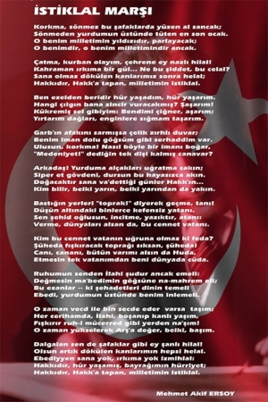 Şanlı Türk Bayrağı, Mustafa Kemal Atatürk, İstiklal Marşı Kanvas Tablo