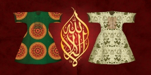 Saraylı Kaftanlar Osmanlı ve İslami Exclusive Kanvas Tablo