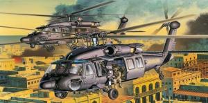 Savas Jetleri Bombardiman Ucaklari 53 Yagli Boya Sanat Kanvas Tablo