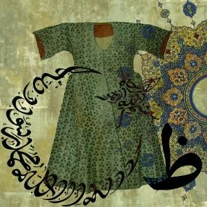 Şehzade Kaftanı, Tı Harfi Ay Yıldız-4 Osmanlı Dini İnanç Kanvas Tablo