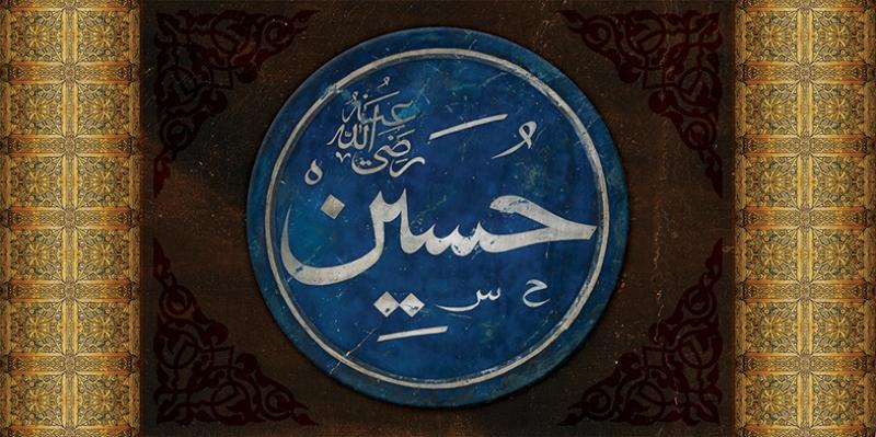 Selçuklu Kuran Hat Osmanlı ve İslami Exclusive Kanvas Tablo
