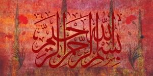 Semazen Süleymaniye ve Osmanlı Laleleri Osmanlı ve İslami Exclusive Kanvas Tablo