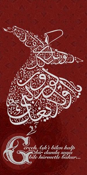 Semazen ve Çini Desenleri Osmanlı ve İslami Exclusive Kanvas Tablo 2