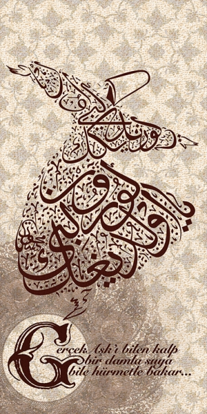 Semazen ve Çini Desenleri Osmanlı ve İslami Exclusive Kanvas Tablo 3
