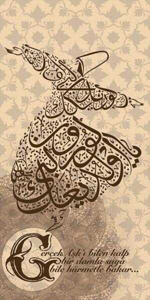 Semazen ve Çini Desenleri Osmanlı ve İslami Exclusive Kanvas Tablo 4