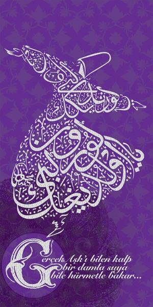 Semazen ve Çini Desenleri Osmanlı ve İslami Exclusive Kanvas Tablo 5