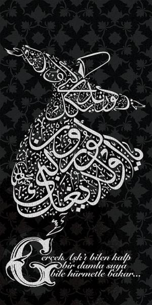 Semazen ve Çini Desenleri Osmanlı ve İslami Exclusive Kanvas Tablo 6