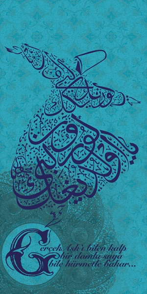 Semazen ve Çini Desenleri Osmanlı ve İslami Exclusive Kanvas Tablo 7