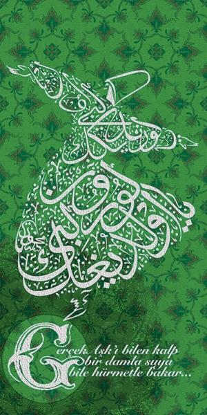 Semazen ve Çini Desenleri Osmanlı ve İslami Exclusive Kanvas Tablo 8