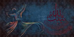 Semazen ve Kuran Hat Osmanlı ve İslami Exclusive Kanvas Tablo
