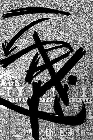 Siyah Beyaz Soyut Abstract Sanat Kanvas Tablo