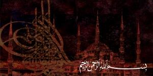 Sultan Ahmet Camii ve Tuğra 2 Osmanlı ve İslami Exclusive Kanvas Tablo