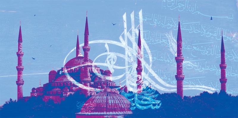 Sultan Ahmet Camii ve Tuğra Osmanlı ve İslami Exclusive Kanvas Tablo